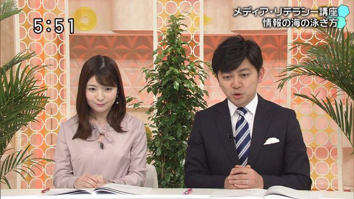 2019年03月03日佐藤真知子の画像03枚目