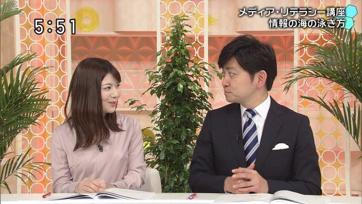 2019年03月03日佐藤真知子の画像04枚目