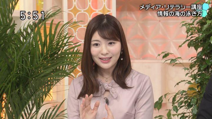 2019年03月03日佐藤真知子の画像05枚目