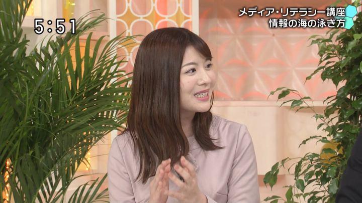 2019年03月03日佐藤真知子の画像06枚目