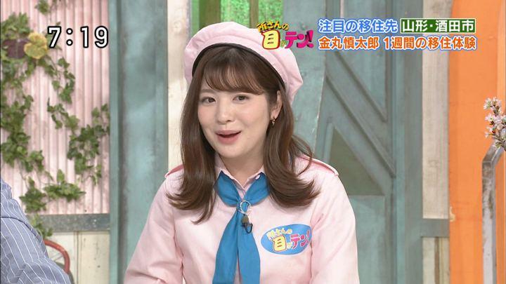 2019年03月03日佐藤真知子の画像12枚目
