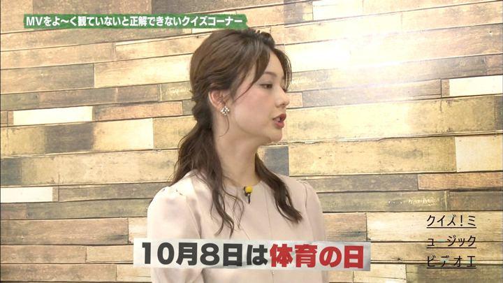 2018年10月12日佐藤梨那の画像26枚目
