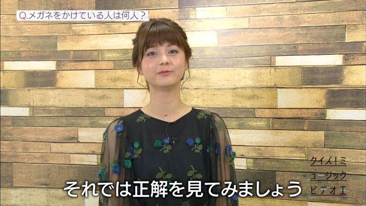 2018年10月19日佐藤梨那の画像36枚目