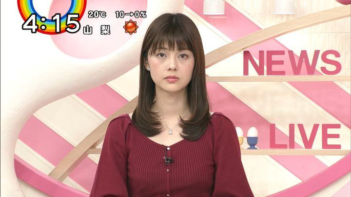 2018年11月02日佐藤梨那の画像04枚目