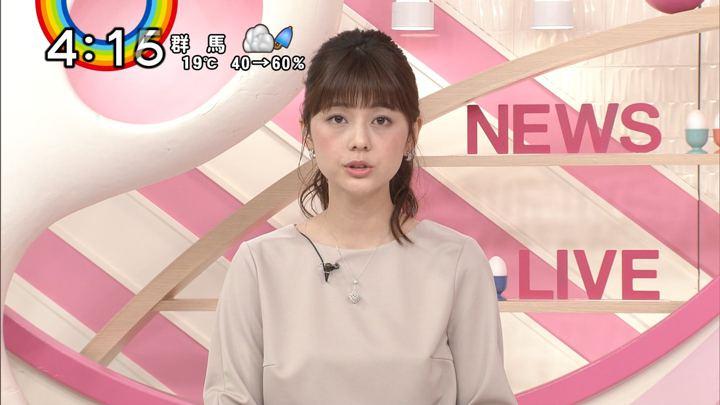 佐藤梨那 Oha!4 バズリズム02 (2018年11月09日放送 31枚)