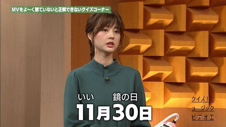 2018年11月30日佐藤梨那の画像23枚目