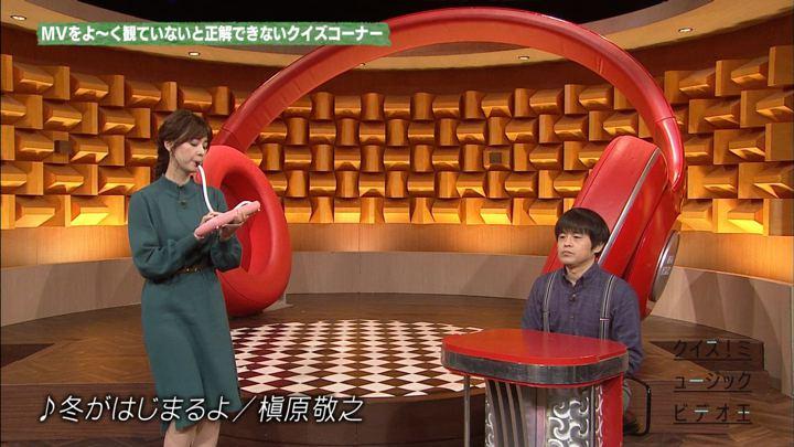 2018年12月07日佐藤梨那の画像29枚目