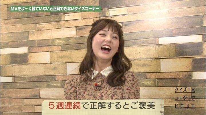 2018年12月28日佐藤梨那の画像35枚目