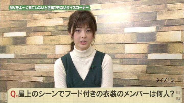 2019年02月01日佐藤梨那の画像35枚目