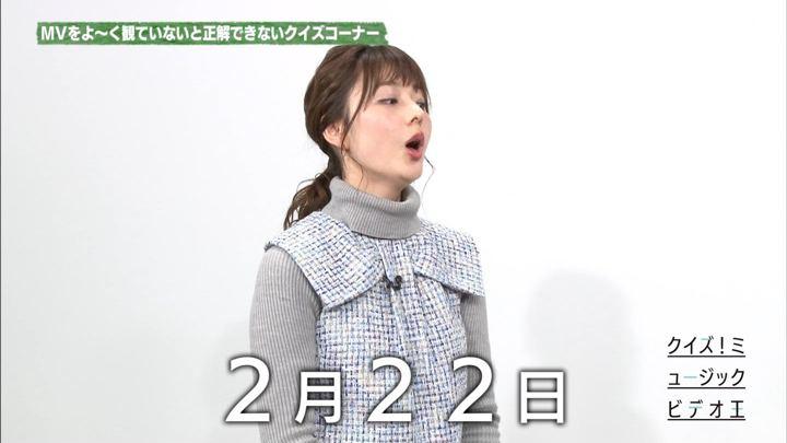 2019年02月22日佐藤梨那の画像30枚目