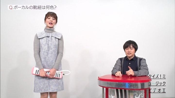 2019年02月22日佐藤梨那の画像32枚目