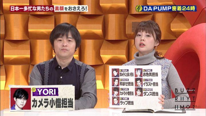 2019年03月01日佐藤梨那の画像20枚目