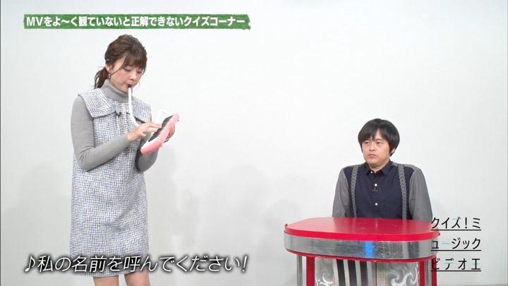 2019年03月01日佐藤梨那の画像23枚目