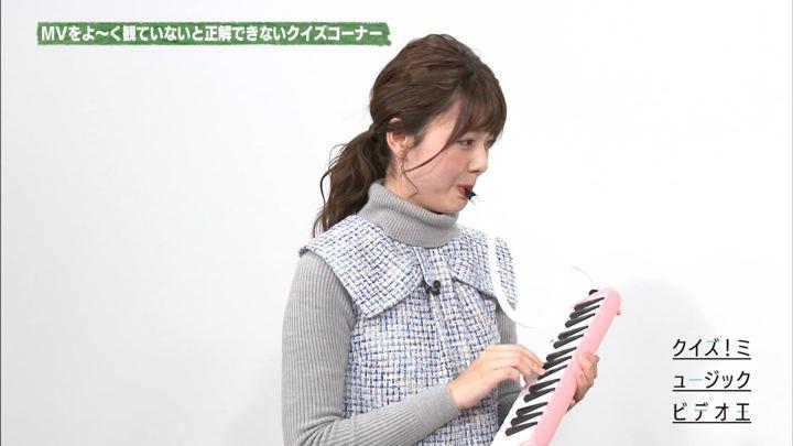 2019年03月01日佐藤梨那の画像24枚目
