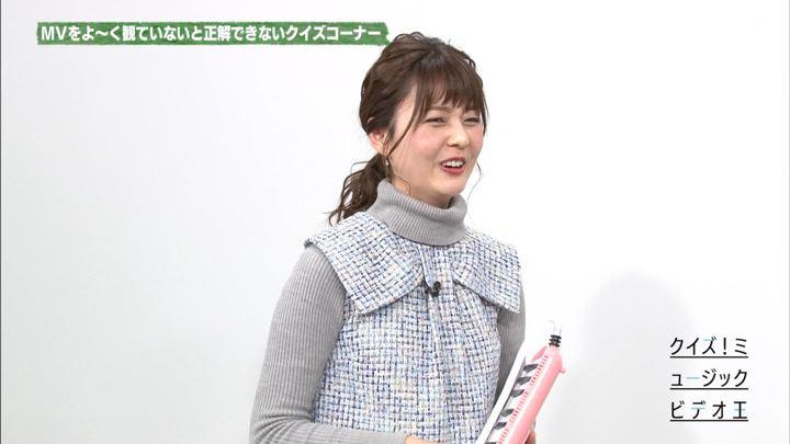 2019年03月01日佐藤梨那の画像25枚目