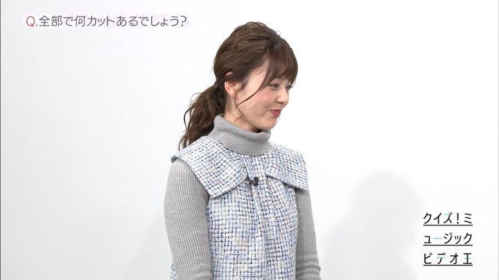 2019年03月01日佐藤梨那の画像29枚目