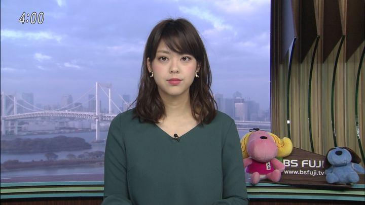 杉原千尋 BSフジニュース プライムニュース (2018年10月23日放送 13枚)
