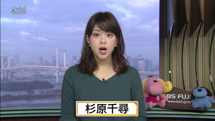 2018年10月23日杉原千尋の画像02枚目
