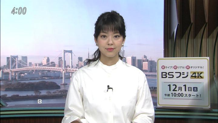 2018年11月02日杉原千尋の画像01枚目
