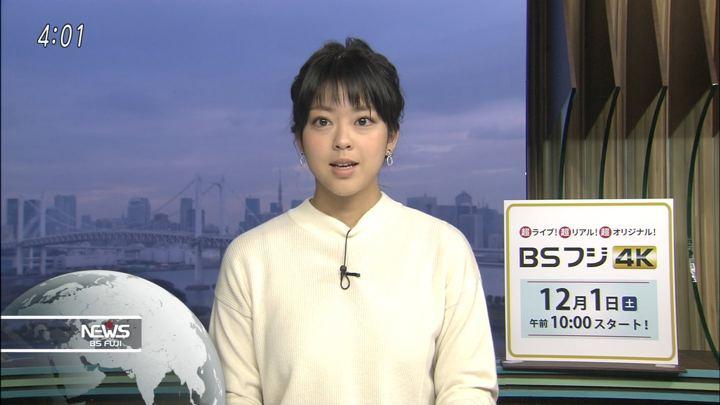 2018年11月05日杉原千尋の画像02枚目