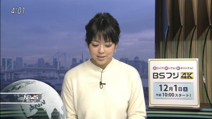 2018年11月05日杉原千尋の画像03枚目