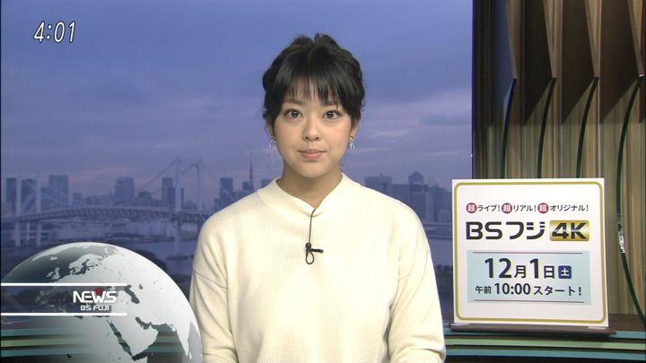 2018年11月05日杉原千尋の画像04枚目