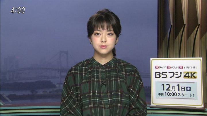 2018年11月09日杉原千尋の画像01枚目