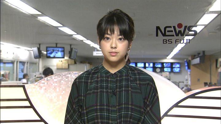 2018年11月09日杉原千尋の画像04枚目