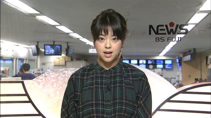 2018年11月09日杉原千尋の画像06枚目