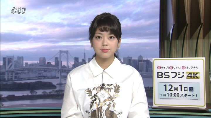 2018年11月23日杉原千尋の画像01枚目