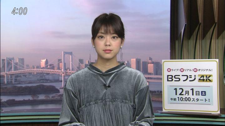 2018年11月30日杉原千尋の画像01枚目