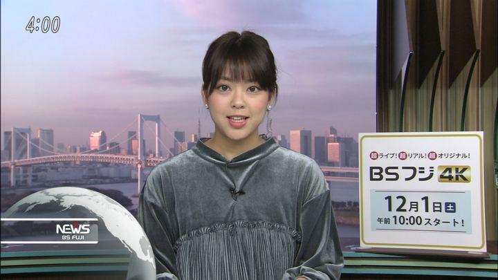 2018年11月30日杉原千尋の画像03枚目