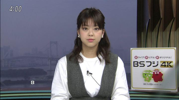 2018年12月07日杉原千尋の画像01枚目