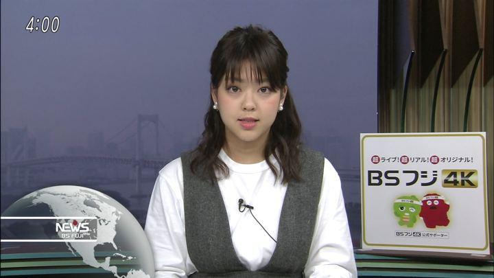 2018年12月07日杉原千尋の画像03枚目