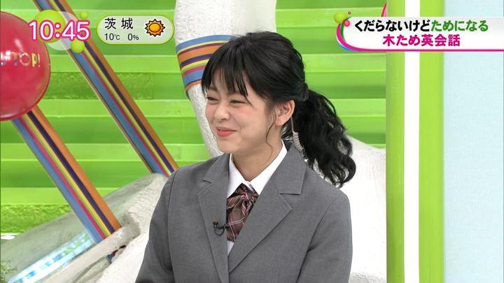 杉原千尋 ノンストップ (2018年12月13日放送 9枚)