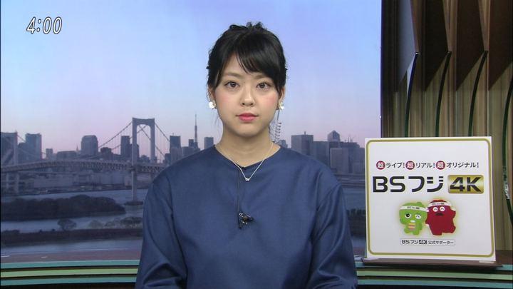 2018年12月14日杉原千尋の画像01枚目