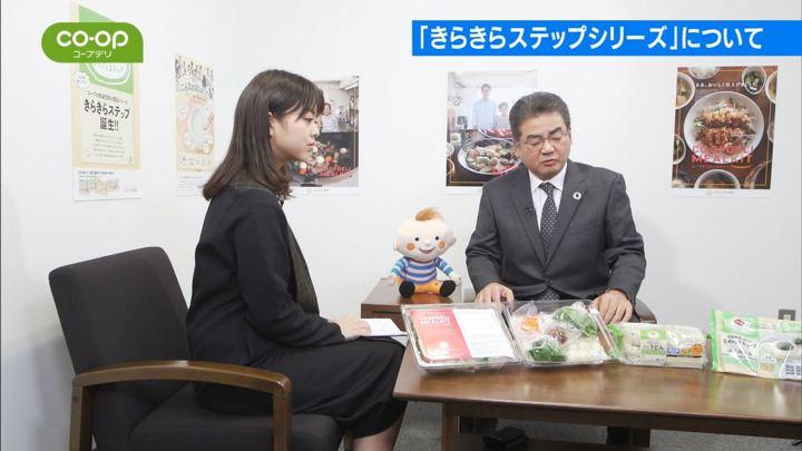 2018年12月16日杉原千尋の画像03枚目