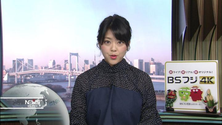 2019年01月04日杉原千尋の画像03枚目