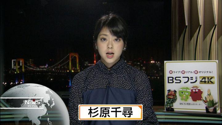 2019年01月04日杉原千尋の画像05枚目