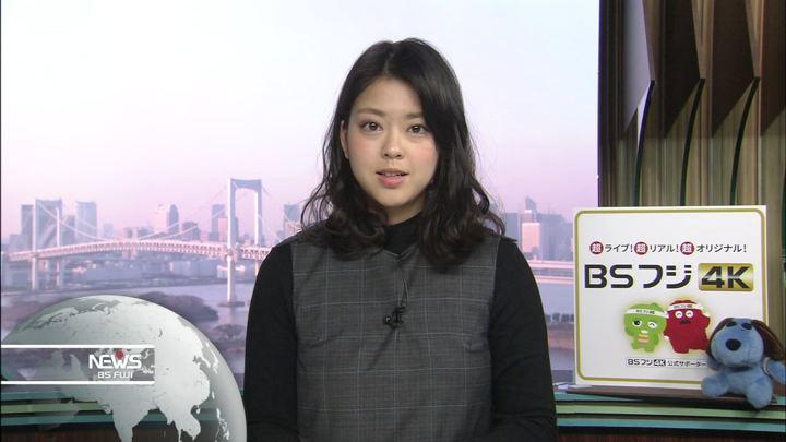 2019年01月08日杉原千尋の画像02枚目