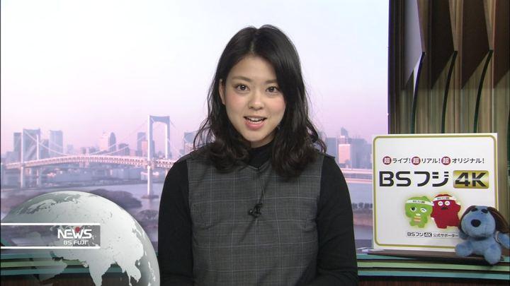 2019年01月08日杉原千尋の画像03枚目