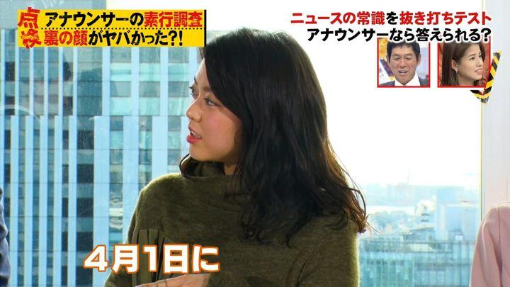 2019年02月09日杉原千尋の画像04枚目