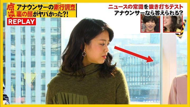 2019年02月09日杉原千尋の画像06枚目