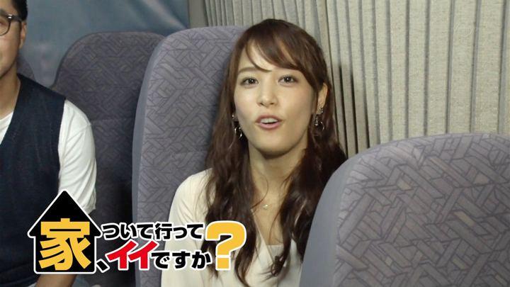 2018年10月15日鷲見玲奈の画像03枚目