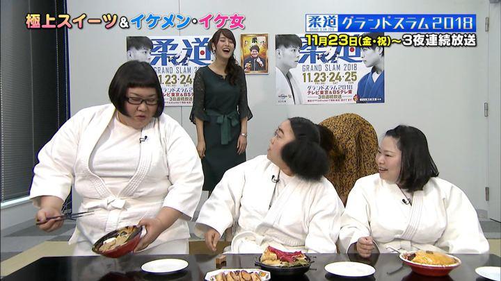 2018年10月28日鷲見玲奈の画像04枚目