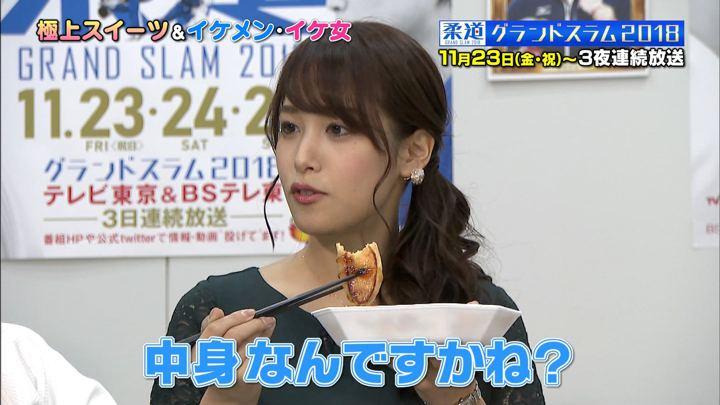 2018年10月28日鷲見玲奈の画像15枚目