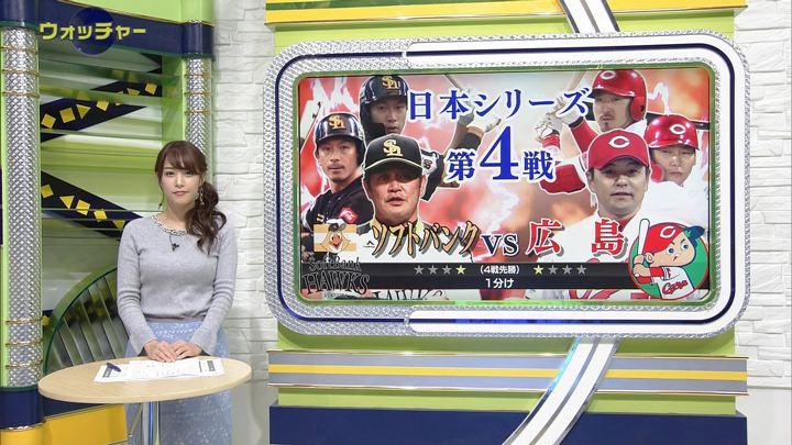 2018年10月31日鷲見玲奈の画像01枚目