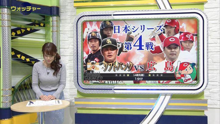 2018年10月31日鷲見玲奈の画像02枚目