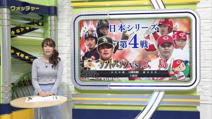 2018年10月31日鷲見玲奈の画像03枚目