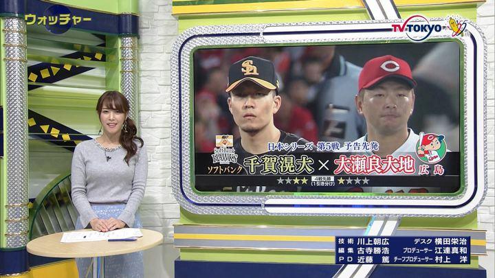 2018年10月31日鷲見玲奈の画像04枚目